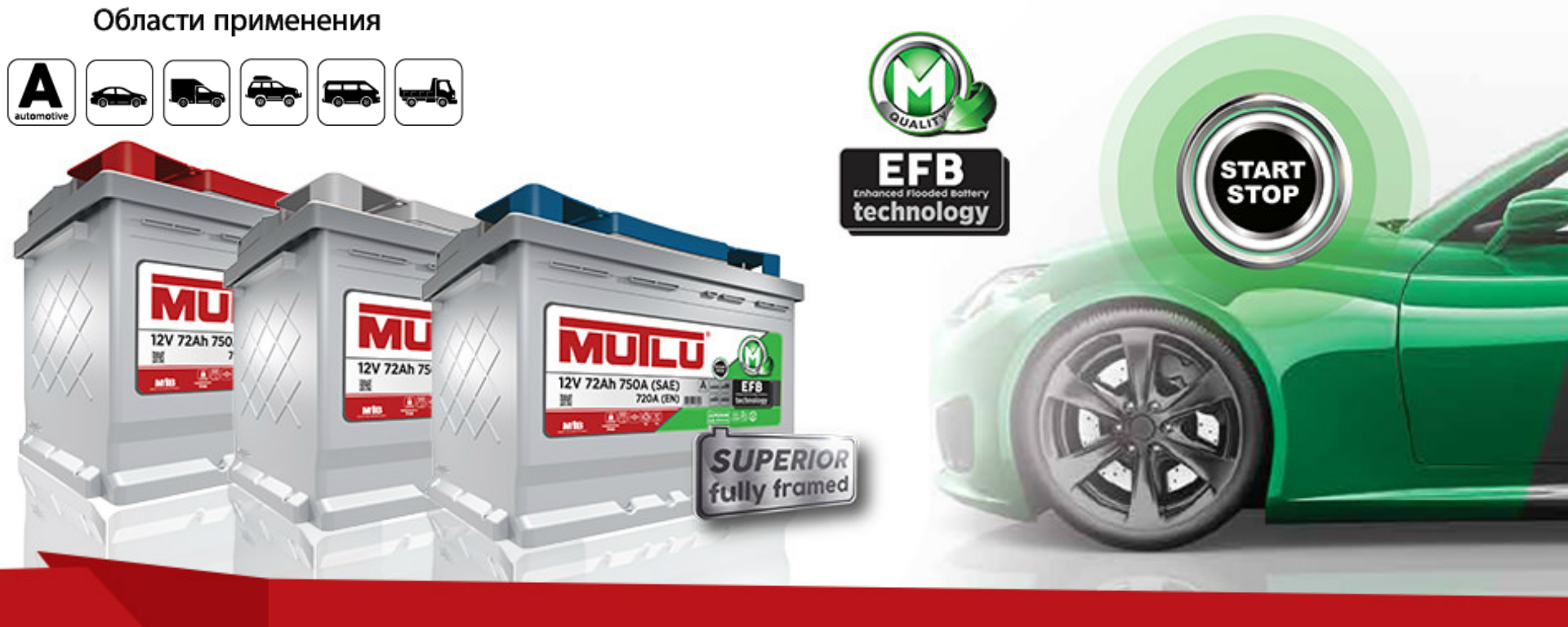 mutlu efb automotive